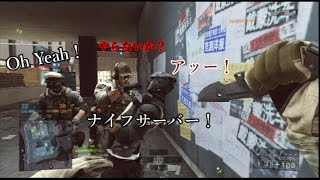 【BF4】ナイフサーバーは乱闘が激しすぎる!バトルフィールド4【PS3】 thumbnail