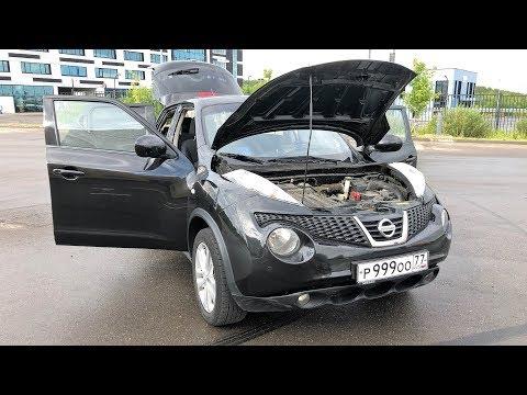 Подарок для всех! Nissan Juke - АВТОХЛАМ из Г@ВНА и ТРЯПОК!