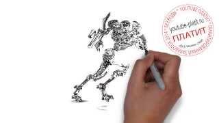 Нарисованные правильно картинки трансформеры  Как нарисовать трансформера быстро и просто(ТРАНСФОРМЕРЫ. Как правильно нарисовать траснформера поэтапно. На самом деле легко http://youtu.be/kK0EcoHWX74 Однако..., 2014-09-06T11:13:45.000Z)