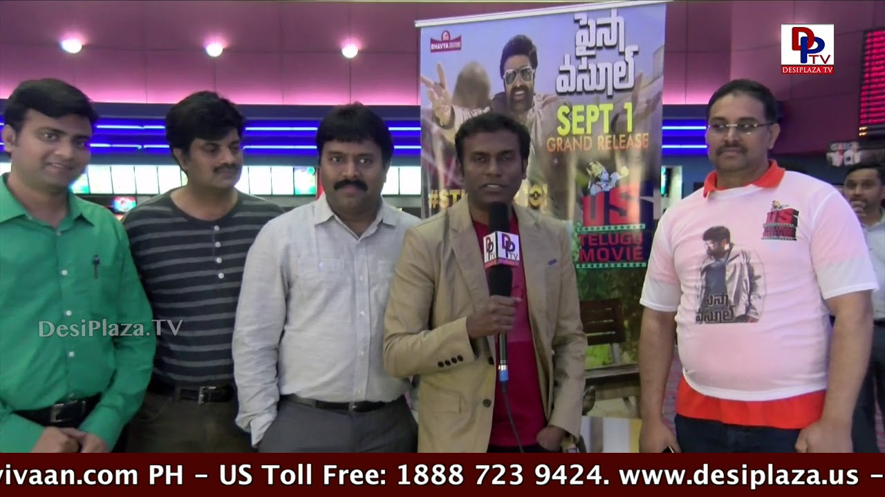 Anup Rubens at Highlights of Paisa Vasool Premier Show - Public Talk | Dallas, Texas