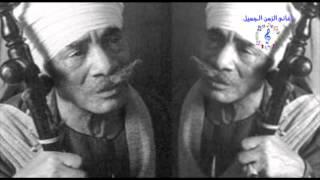 متقال قناوي - موسيقى ربابه