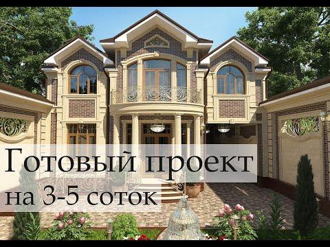 Красивый дом с мансардой.