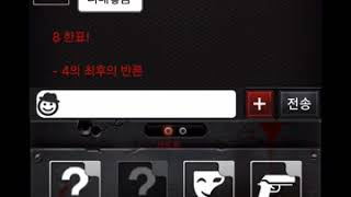 마피아42 6000~7000대 스파이 플레이 영상