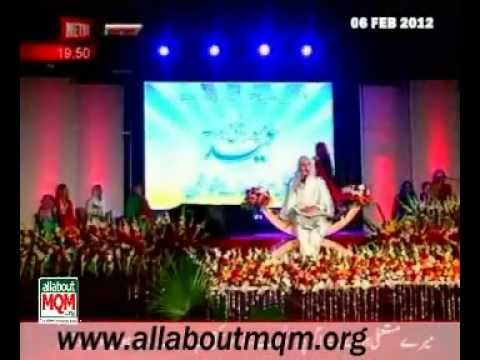 Mehfil-e-Milad un Nabi (SAW) for Women in...