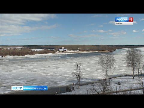 Вести. Кировская область