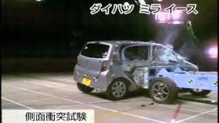 Crash Test 2011 - Daihatsu Mira ( Side Impact) JNCAP