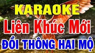Karaoke Nhạc Sống Bolero Trữ Tình Hòa Tấu Cực Hay | Liên Khúc Nhạc Vàng Đồi Thông Hai Mộ Trọng Hiếu