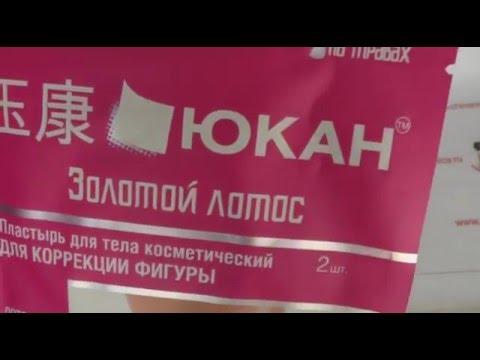 100р Лечение геморроя травами