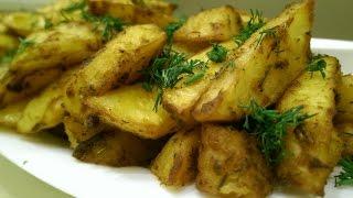 КАРТОФЕЛЬ ПО ДЕРЕВЕНСКИ РЕЦЕПТ. Картофель по селянски. Картофель запеченный в духовке.
