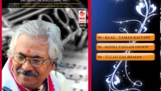 Kannada Karaoke Songs | Instrumental Songs | Vishwa Sammohini
