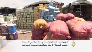 الرنك بوابة السودانين تحت رحمة السياسة