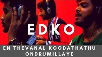 Tripla - E.D.K.O (Official Video) - Tamil Christian Rap song 2019