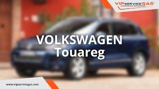 ГБО на Volkswagen Touareg FSI 3.6л. 280 HP-ГБО Zavoli. Газ на Volkswagen Touareg FSI 3.6(ГБО Италия)