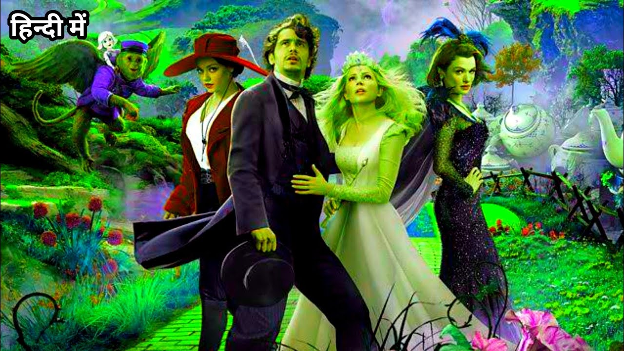 Download OZ The Great and powerful fantasy  Movie explained in Hindi / Hollywood movie explain
