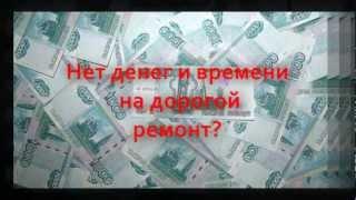 Срочный Выкуп Авто Челябинск(, 2013-02-20T12:01:32.000Z)