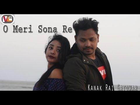 O Mere Sona Valentine's day special by Kanak Rai Ghatowar. ..cover video