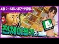 [무서운이야기] 잔혹동화 모음집 - YouTube