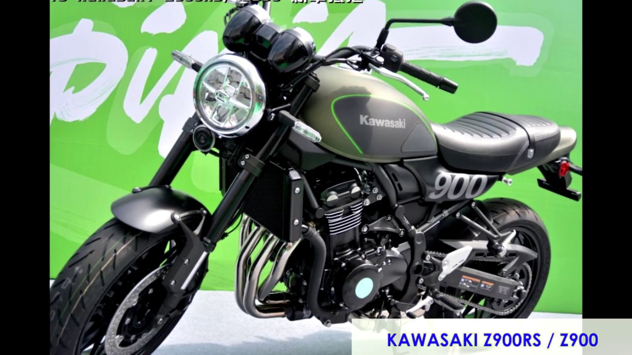 2018 KAWASAKI Z900RS Vs Z900 Motorbike Review Detail