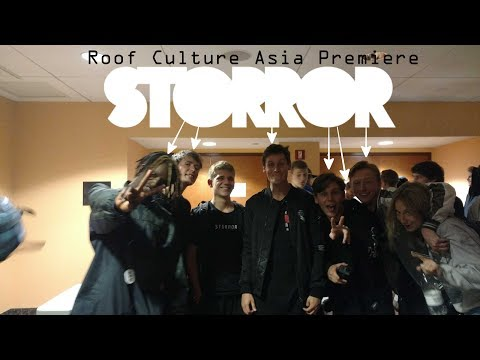 ROOF CULTURE ASIA PREMIERE DAY