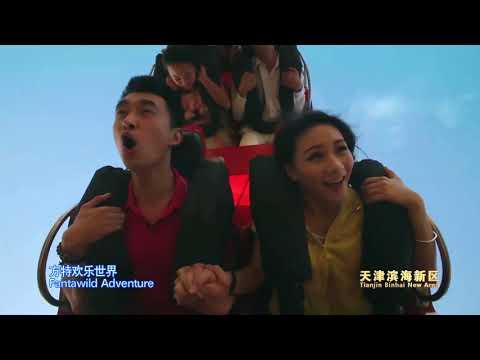 IAN-Binhai New Area · Tianjin · China