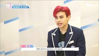 [HOT] fall in rank  ,언더 나인틴 20181208