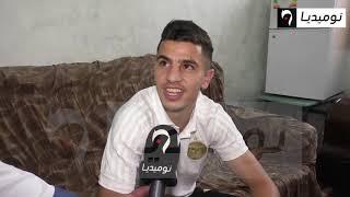 شاهد.. نوميديا تقضي صبيحة العيد مع لاعبي المنتخب الوطني والفريق الفني والإداري
