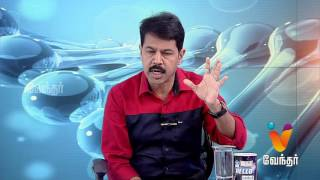 Hello Doctor – Dicussion about cosmetics and health hazards 23-09-2016 | Medical Show in Tamil