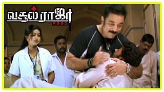 Vasool Raja MBBS full Tamil Movie | Scenes | Prakashraj Challenges Kamal,  Jayasurya dies | Sneha