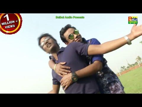 Emon Khan Ft. Dukhi Lalon - Bondhur Moto Bondhu / Bulbul Audio / New Bangla Music Video 2018