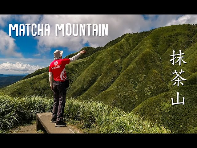 Hiking MATCHA MOUNTAIN in Jiaoxi, Yilan County (礁溪抹茶山)