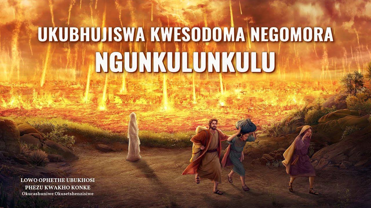 """Okucashunwe Kudokhumentari YobuKristu ethi """"Lowo Ophethe Ubukhosi Phezu Kwakho Konke"""": Ukubhujiswa KweSodoma neGomora NguNkulunkulu"""