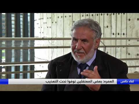 مسؤول أمني قطري سابق: بعض المعتقلين توفوا تحت التعذيب  - نشر قبل 18 ساعة
