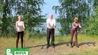 Северная (скандинавская) ходьба