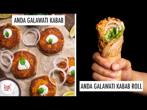 Anda Galawati Kabab Recipe | Egg Galawati Kabab Roll | Chef Sanjyot Keer