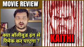 Kaithi - Movie Review