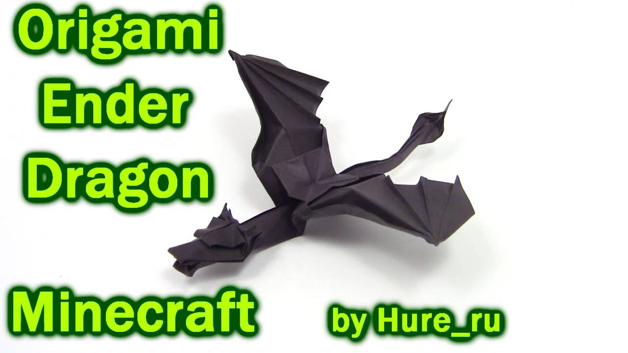 Origami Dragon Ender Minecraft By Hare Ru