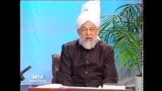 Tarjumatul Quran - Surah al-Hashr [The Gathering]: 5 - 23