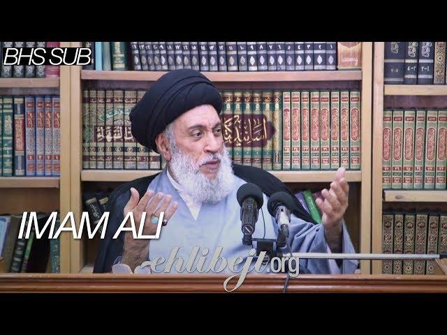 Imam Ali, a.s. (Sejjid Sami Badri) | الامام علي، عليه السلام