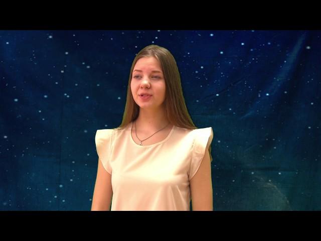 Изображение предпросмотра прочтения – ОлесяШилова читает произведение «Послушайте! (Послушайте! Ведь, если звезды зажигают…)» В.В.Маяковского