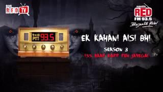Ek Kahani Aisi Bhi - Season 3 - Episode 19