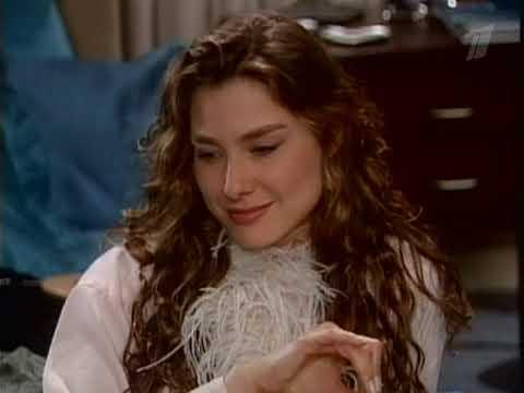 Женщины в любви (105 серия) (2004) сериал
