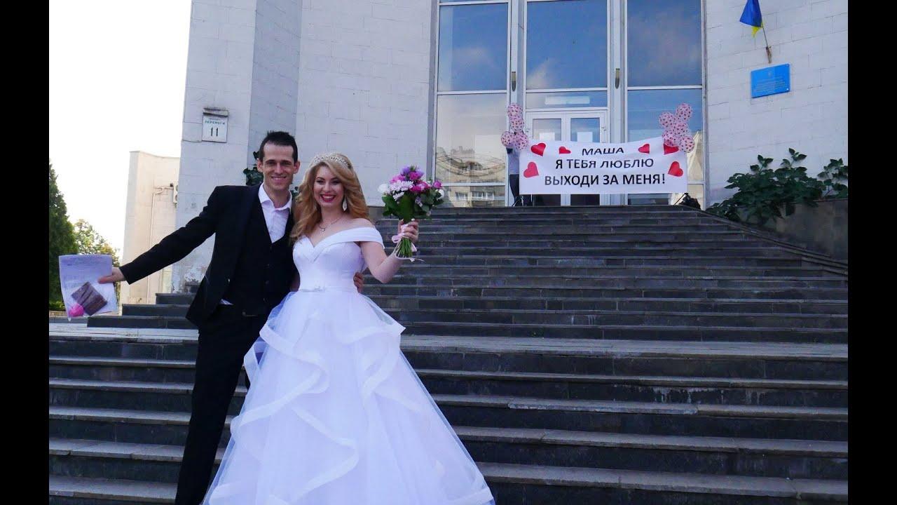 Love stоry Maksim и Michaela 22/08/2020