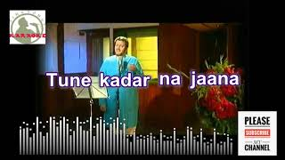 Tujhe Bhulna To Chaha Bewafa Sanam Karaoke Song for male Singers With full Lyrics