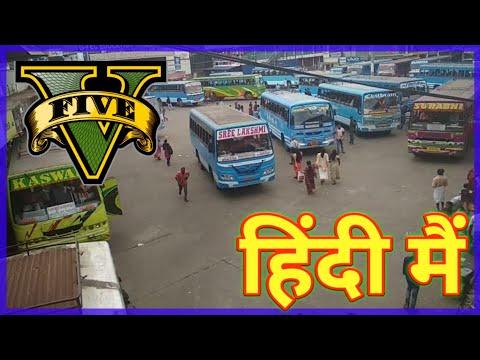 new-bus-stand-village-|-ultra-high-graphics-#gta5-|#kaluwa-daan-veer-2019-hindi