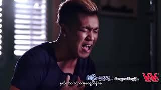 Download lagu ရွှေထူး  , G Fatt - ၈ရက် ၈လ ၈နာရီ (Shwe Htoo , G Fatt)