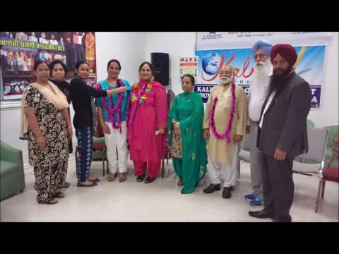 World Punjabi Conference 2017
