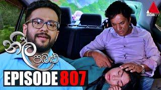 Neela Pabalu - Episode 807   06th August 2021   Sirasa TV Thumbnail