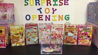 Re-ment Blind Box opening: Disney, Rilakkuma, Hello Kitty, Snoopy Peanuts, My Melody Sanrio