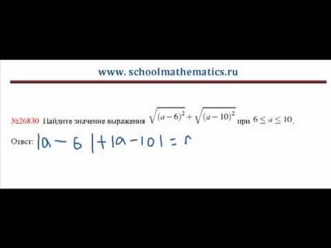 ЕГЭ по математике - задание В7 (№26830)
