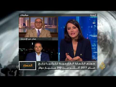الحصاد- حراك التحالفات الدولية.. ميركل تدعم تركيا  - نشر قبل 10 ساعة